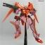 HG OO (57) 1/144 GN-007 Arios Gundam (Trans-am Mode) thumbnail 5