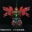 1/35 MSN-06S SINANJU BUST + LED [Yihui] thumbnail 17