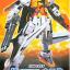 HG 00 (03) 1/100 GN-003 Gundam Kyrios thumbnail 2