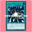 TRC1-JP004 : Super Polymerization / Super Fusion (Collectors Rare) thumbnail 1