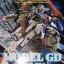 MG Zeta Gundam Ver.2.0 thumbnail 1