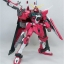 MG (013) 1/100 ZGMF-X19A Infinite Justice Gundam thumbnail 5