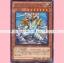 GAOV-JP035 : Lightray Diabolos (Rare) thumbnail 1