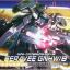 HG OO (51) 1/144 GN-008GNHW/B Seravee Gundam GNHW/B thumbnail 1