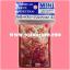 Bushiroad Sleeve Collection Mini Vol.141 : Flower Princess of Vernal Equinox, Primavera x60 thumbnail 1