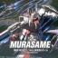 HG SEED (39) 1/144 Murasame thumbnail 1