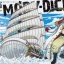 Moby Dick Grand Ship One Piece thumbnail 1