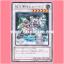JOTL-JP046 : HTS Psyhemuth / Psychonductor Behemoth (Rare) thumbnail 1