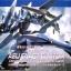 HG OO (20) 1/144 AEU-09Y812 Al-Saachez's AEU Enact Custom thumbnail 1