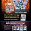 904 - Crossover Souls / Crossed Souls [CROS-JP] - Booster Pack (JP Ver.) thumbnail 3