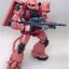 MG (021) 1/100 MS-06S Char's Zaku II Ver. 2.0 thumbnail 5