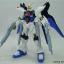 HG SEED (34) 1/144 Strike Freedom Gundam thumbnail 2