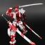 MG 1 / 100 (8806) Astray Red Frame [Daban] thumbnail 11