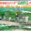 1/350 HeFei Destroyer thumbnail 1