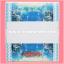 Bushiroad Cardfight!! Vanguard Card Exclusive Promo Storage Box Vol.3 - Shangri-La Star, Coral thumbnail 2