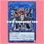 CIBR-JP045 : Gouki Thunder Ogre / Strong Oni - Thunder Ogre (Ultra Rare) thumbnail 1