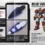 Gundam AGE-1 Normal (HG thumbnail 4