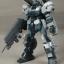MG 1/100 (6641) RGM-96X Jesta Cannon [Daban] thumbnail 8