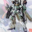 MG 1/100 (6638) RX-0 Full Armor Unicorn Gundam Ver.Ka [Daban] thumbnail 1
