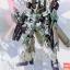 MG 1/100 RX-0 Full Armor Unicorn Gundam Ver.Ka [Daban] thumbnail 1