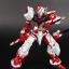MG 1 / 100 (8806) Astray Red Frame [Daban] thumbnail 10