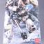 MG 1/100 Tallgeese I [Daban] thumbnail 2