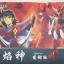 Samurai Trooper Rekka Armor Ryo [Datong] thumbnail 2