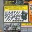 1/144 System Weapon 002 [Daban] thumbnail 6