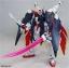 MG Crossbone Gundam X-1 Full Cloth thumbnail 4
