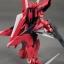 MG 1/100 (6617) Aegis Gundam [Daban] thumbnail 6