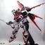 PG Strike Rouge +SkyGrasper +Aile Striker thumbnail 10