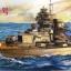 1/350 German Battle Ship thumbnail 1