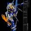 MG1/100 Blue Frame 2nd & 3rd [Momoko] thumbnail 11