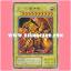 The Winged Dragon of Ra / Winged God Dragon of Ra (Ultra Rare) thumbnail 1