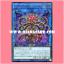 CIBR-JP047 : Altergeist Prime Banshee (Ultimate Rare) thumbnail 1