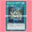 PHSW-JP055 : Zenmailfunction / Overwound Spring (Common) thumbnail 1