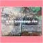 G Starter Set 2 : Divine Swordsman of the Shiny Star (VG-G-TD02+) thumbnail 2