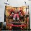 MG (012B) 1/100 Shin Musha Gundam (แบบมีฉาก) thumbnail 4