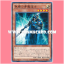 SECE-JP032 : Skilled Blue Magician / Skilled Blue Mage (Common) thumbnail 1