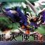 SD Gundam Exia R-II thumbnail 1