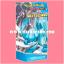 Pokémon TCG Diamond & Pearl—Majestic Dawn : Polar Frost Theme Deck thumbnail 1