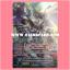 MS01/020TH : มังกรคลื่นสีคราม, เททร่าไดร์ฟ•ดราก้อน (Blue Wave Dragon, Tetra-drive Dragon) - แบบโฮโลแกรมฟอยล์ ฟูลอาร์ท ไร้กรอบ (Full Art) thumbnail 1