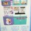 ห้องครัว Frozen มีตู้เย็น ไมโครเวฟมีเสียง มีไฟ thumbnail 3