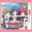 Cardfight!! Vanguard - Ninendo 3DS : Lock on Victory!! - JP Game + 4 Cards thumbnail 1