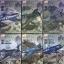 ชุดเครื่องบินโบราณรบ 1/48 (1942) thumbnail 3