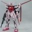 MG Strike Rouge Gundam thumbnail 2