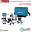 ทริมเมอร์ปรับรอบ+อุปกรณ์เสริม รุ่น RT0700CX3 ยี่ห้อ Makita (JP) thumbnail 1