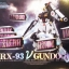 HGUC 1/144 Nu Gundoom + Special Funnel [MC Model] thumbnail 1