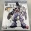 MG1/100 RX-121-1 Hazel Custom Gundam [MagicToy] thumbnail 2