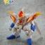 New Ryujin-Maru ริวโอมารุ thumbnail 5